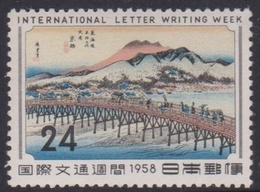 Japan SG786 1958 Letter Writing Week, Mint Never Hinged - 1926-89 Keizer Hirohito (Showa-tijdperk)