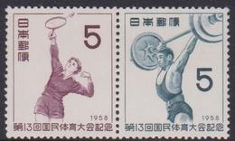 Japan SG787-788 1958 13th National Athletic Meeting, Mint Never Hinged - 1926-89 Emperor Hirohito (Showa Era)