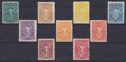 El Salvador 1890 Mi. 27-35 Siegesgöttin Im Oval Complete Set MNG - El Salvador