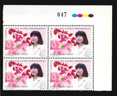 JAPAN PRINCESS CHRYSANTEMUM & CEIBO TREE FLOWER URUGUAY MNH BLOCK OF 4 ** CATALOGUE VALUE $24 - Plants
