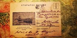 Submarine In Navy Fleet. USSR Russia 1942 Military Post - Field Post Feldpost War - Stamp - Guerra 1939-45