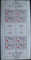 R1703/680 - 1964 - PHILATEC - BLOC NEUF** N°6 Avec Cachets De L'exposition Hors Timbres - Cote : 270,00 € - Neufs
