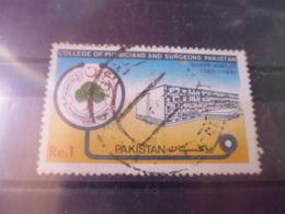 PAKISTAN   YVERT N°694 - Pakistan