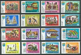 Togo YT N°625/640 Jeunesse Togolaise Neuf ** - Togo (1960-...)