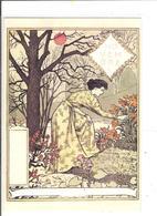 EUGENE GRASSET- LA BELLE JARDINIERE - 1896 - NOVEMBRE - Peintures & Tableaux