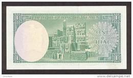 YEMEN ARAB  P. 6a 1 R 1969 UNC - Yémen