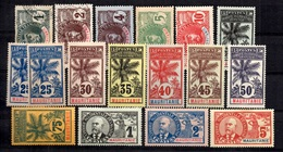 Mauritanie Maury N° 1/16 Complet Neufs **/*/*/oblitérés. B/TB. A Saisir! - Mauritania (1906-1944)