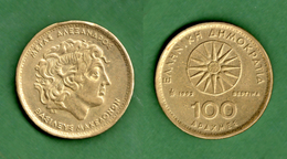B-36804 Greece 1992. Macedonia - Alexander The Great. 100 Drachmas. Coin - Grèce
