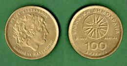 B-36805 Greece 1992. Macedonia - Alexander The Great. 100 Drachmas. Coin - Grèce