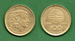 B-36806 Greece 2000. Macedonia - Alexander The Great. 100 Drachmas. Coin - Grèce