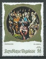 Togo Poste Aérienne YT N°111 Peintures Religieuses Neuf ** - Togo (1960-...)