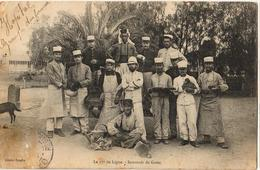 GAFSA - LE 17E DE LIGNE - Tunesien