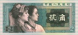China 2 Jiao, P-882 (1980) - UNC - China