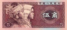 China 5 Jiao, P-883a (1980) - UNC - China