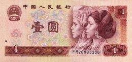China 1 Yuan, P-884b (1980) - UNC - China