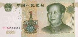 China 1 Yuan, P-895a (1999) - UNC - China