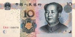 China 10 Yuan, P-904 (2005) - UNC - China