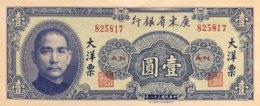China 1 Yuan, P-S2456 (1949) - UNC - Kwangtung Provincial Bank - China