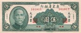China 5 Yuan, P-S2457 (1949) - UNC - Kwangtung Provincial Bank - China