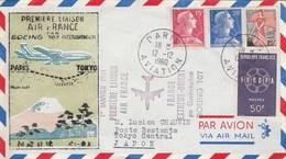 1 Janvier 1961 Première Liaison AIR FRANCE  - France Extrème Orient Par Boeing 707 - Affranchissement 1 - Avions
