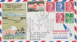 1 Janvier 1961 Première Liaison AIR FRANCE  - France Extrème Orient Par Boeing 707 - Affranchissement 2 - Avions