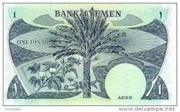 YEMEN DEMOCRATIC P. 7 1 D 1984  UNC - Yémen