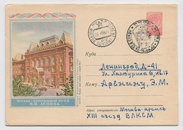 Stationery Used Mail 1957 Cover USSR RUSSIA Museum Lenin Moscow Congress Komsomol - 1923-1991 USSR