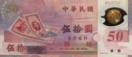 Taiwan 50 Yuan, P-1990 (1999) - UNC - 50th Anniversary Of Taiwan - Taiwan
