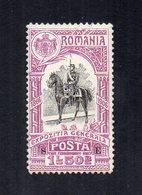 Romania - 1906 - Esposizione Internazionale Bucarest - Nuovo - Linguellato - Sovrastampato S E - Vedi Foto - (FDC13318) - 1881-1918: Carol I