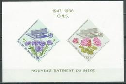 Togo Bloc-feuillet YT N°21 Organisation Mondiale De La Santé Neuf ** - Togo (1960-...)