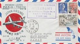 7 Juin 1961 Première Liaison JAPAN AIR LINES  - Paris Tokyo Par DC 8 - Avions