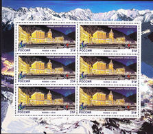 Russia 2016 Sheet Tourism Rosa Khutor Alpine Resort Krasnodar Krai Architecture Geography Place Holiday Hotel Stamps MNH - 1992-.... Federation