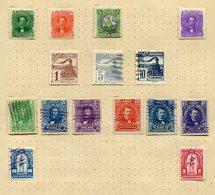Honduras / Int. Lot (1/505) - Briefmarken