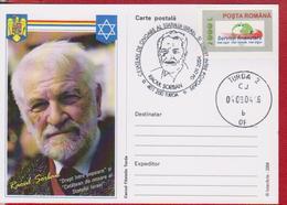 JEWISH HEBREW RAOUL SORBAN, TURDA ROMANIA - Joodse Geloof