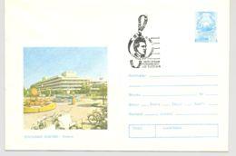 MUSIC, CIPRIAN PORUMBESCU, COMPOSER POSTMARK ON AURORA, BIKE COVER STATIONERY, ENTIER POSTAL, 1983, ROMANIA - Musique
