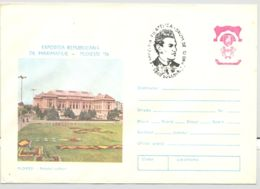 MUSIC, CIPRIAN PORUMBESCU, COMPOSER POSTMARK ON PLOIESTI COVER STATIONERY, ENTIER POSTAL, 1981, ROMANIA - Musique