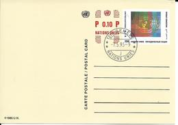Onu, United Nations, Nations Unies,genève, Entier Postal 1993, Carte Fdc, 0.50 Fs +0.10, Logo Multicolore - Briefe U. Dokumente