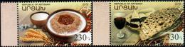 "Artsakh 2018 ""Gastronomy. National Cuisine."" 2v Quality:100% - Arménie"