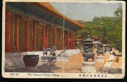 WD114 PEKING - THE SUMMER PALACE - Cina