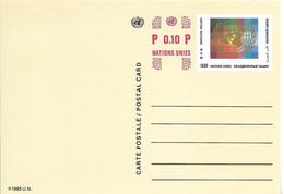 Onu, United Nations, Nations Unies,genève, Entier Postal 1993, Carte Neuve, 0.50 Fs +0.10, Logo Multicolore - Genf - Büro Der Vereinten Nationen