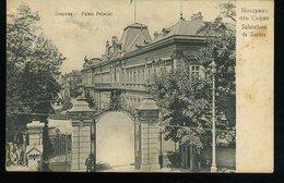 WD116 SALUTATIONS DE SOPHIA , PALAIS PRINCIER - Bulgaria