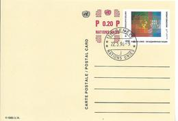 Onu, United Nations, Nations Unies,genève, Entier Postal 1996, Carte Fdc, 0.50 Fs+0.20 , Logo Multicolore - Genf - Büro Der Vereinten Nationen