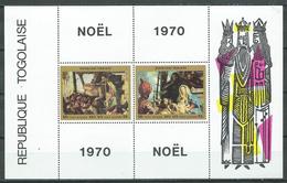 Togo Bloc-feuillet YT N°49 Noel 1970 Neuf ** - Togo (1960-...)
