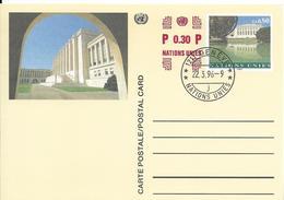 Onu, United Nations, Nations Unies,genève, Entier Postal 1996, Carte Fdc, 0.80 Fs+0.30 , Palais Des Nations - Genf - Büro Der Vereinten Nationen