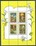 Togo Bloc-feuillet YT N°51 Pâques 1971 Neuf ** - Togo (1960-...)