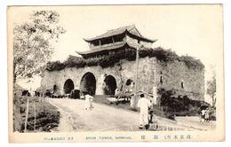 CHINE - NANKING - NANKIN - BRUM TOWER - Chine