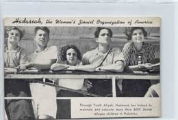 Judaica - ISRAEL - Hadassah, The Women's Zionist Organization Of America - Youth Aliyah. - Judaisme