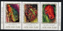 ABKHAZIE ABKHAZIA 2000, GRENOUILLES, 3 Valeurs, Neufs / Mint. R1153 - Géorgie