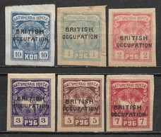 1919 GEORGIA BATUM Set Of 6 MNH/MLH OG Stamps (Michel # 12,14-18) CV €33.30 - Géorgie
