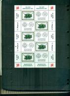 AUTRICHE JOURNEE DU TIMBRE 2001 1 MINI-FEUILLE NEUF A PARTIR DE 2.75 EUROS - Trains